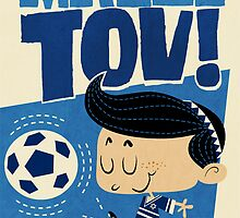 Bar Mitzvah Soccer, Football by Daviz Industries