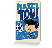 Bar Mitzvah Soccer, Football Greeting Card