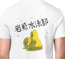 Secret Iwatobi Unisex T-Shirt