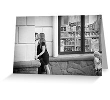 The Kiss - Ternopil, Ukraine Greeting Card