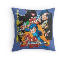 Mega Man 3 Japanese Ad art (Rockman 3) shirt NES / Famicom Throw Pillow