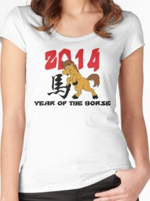 Born Year of The Horse 2014 Baby Women's Fitted Scoop T-Shirt