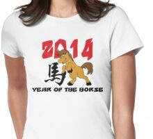 Born Year of The Horse 2014 Baby Womens Fitted T-Shirt