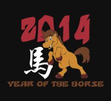 Born Year of The Horse 2014 Baby One Piece - Long Sleeve