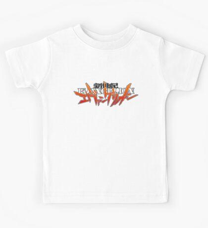 Evangelion Title Logo Kids Tee