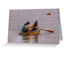 Row...row... row... your boat...........! Greeting Card