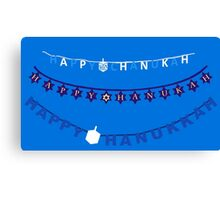 Hanukkah Sign Ugly Sweater Canvas Print