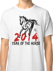 Chinese Zodiac Year of The Horse 2014 Classic T-Shirt