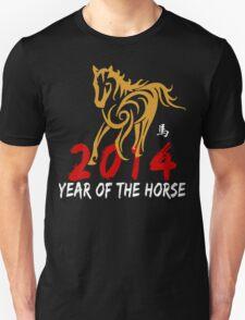 Chinese Zodiac Year of The Horse 2014 Unisex T-Shirt