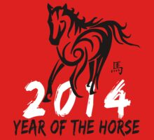 Chinese Zodiac Year of The Horse 2014 Kids Tee