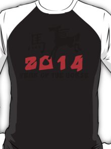 Chinese Zodiac Year of The Horse 2014 T-Shirt