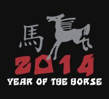 Chinese Zodiac Year of The Horse 2014 One Piece - Long Sleeve