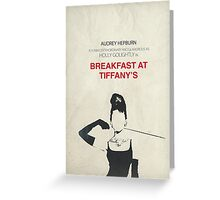 Breakfast at Tiffany's minimalist poster Greeting Card