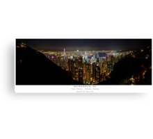 Metropolis, HK Canvas Print