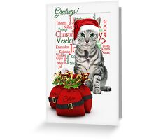 Cat and Mouse Christmas Tabby Card Greeting Card