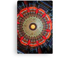 Circles of China Canvas Print