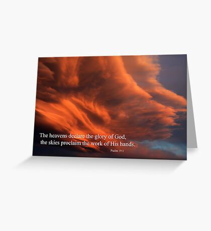 Psalm 19:1 Greeting Card