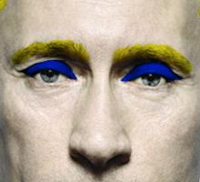 Russia'a Fool Sticker