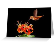 AMAZING NATURE~ Greeting Card