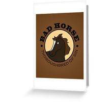 The Thoroughbred Of Sin Greeting Card