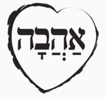 The Hebrew Set: AHAVA (=Love) - Dark Kids Clothes