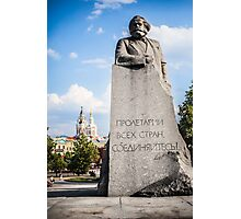 Karl Marx Photographic Print