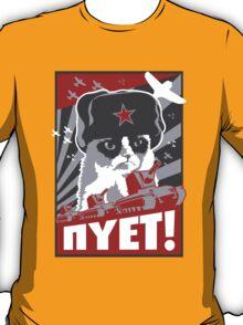 NYET! T-Shirt