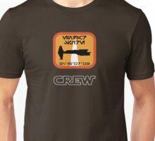 KOTOR - Endar Spire - Star Wars Veteran Series Unisex T-Shirt