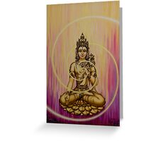 Tara Greeting Card
