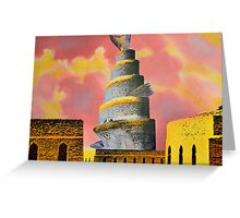 The Tower of Salm-Arra Greeting Card