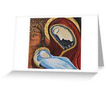 'Panagia' Greeting Card