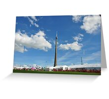 Emley Tower Greeting Card