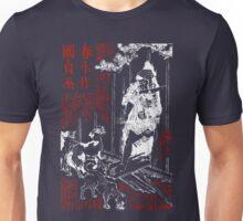Manga - Origins Unisex T-Shirt