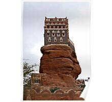 Dar Al Hajar (Rock Palace) Poster