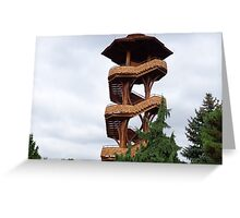 Lookout Tower from Cox Arboretum Greeting Card