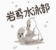 Iwatobi Secret Version! Kids Clothes