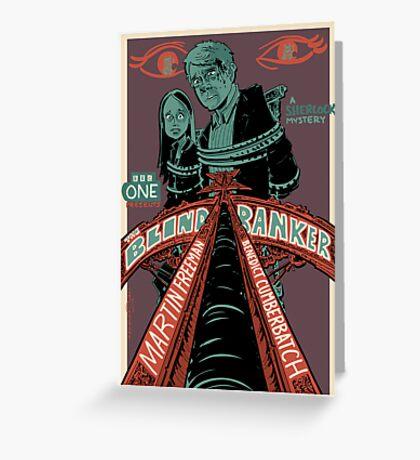Vintage Poster - The Blind Banker Greeting Card