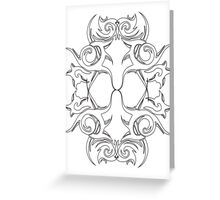 Horn Reflection Greeting Card