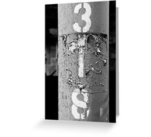 3IS black and white Greeting Card