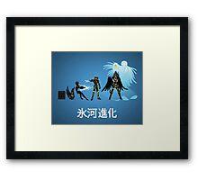 Hyoga Evolution Framed Print