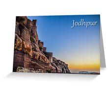 The Mighty Mehrangarh Greeting Card