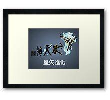 Seiya Evolution Framed Print
