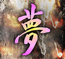 Dream Kanji Print by creepyjoe