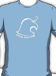 Tobidase Dobutsu No Mori T-Shirt