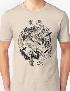 Absolute Power (JP) Unisex T-Shirt