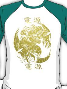 Absolute Power (Gold) T-Shirt