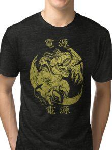 Absolute Power (Gold) Tri-blend T-Shirt