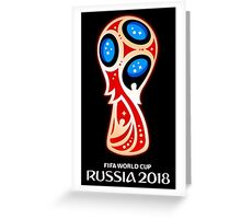 Russia 2018, Fifa World Cup logo (A) Greeting Card