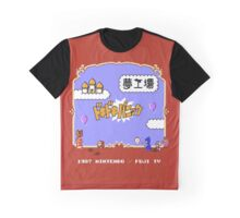 Doki Doki Panic / Super Mario Bros. 2 Graphic T-Shirt