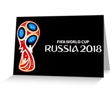 Russia 2018, Fifa World Cup logo (B) Greeting Card
